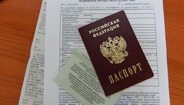 kakie-dokumenty-nuzhny-dlya-pokupki-kvartiry