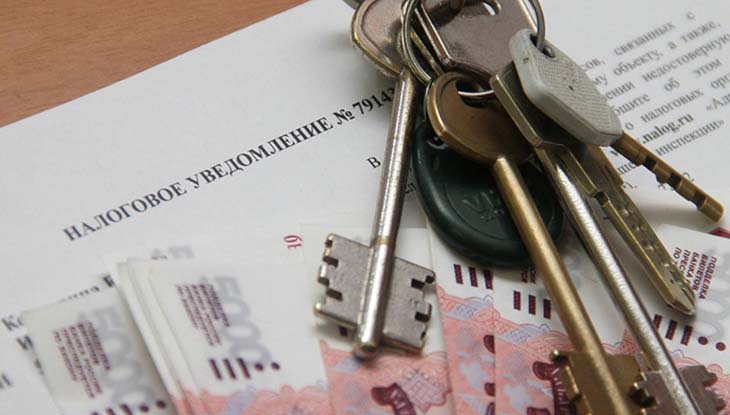 Как платить налог при продаже недвижимости за рубежом 1 дирхам в долларах на сегодня дубай