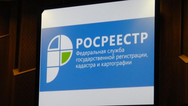 sotrudniki-federalnoy-kadastrovoy-palaty-rasskazali-chto-volnuet-rossiyan