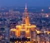 В Москве самые дорогие квартиры в мире